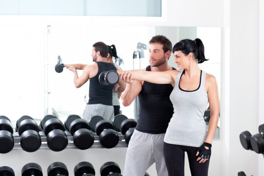 Personal Trainer – Venha trabalhar na Fitness Academia em Capinópolis