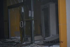 Agência do banco do Brasil de São Simão-GO ficou destruída
