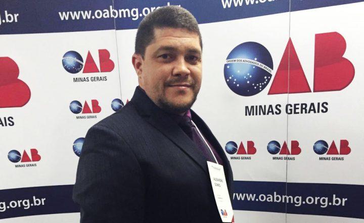 Alexandre Santos Gomes (Foto: Arquivo/Tudo Em Dia)