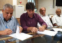 CISTM e Hospital São José firmam convênio para realização de cirurgias