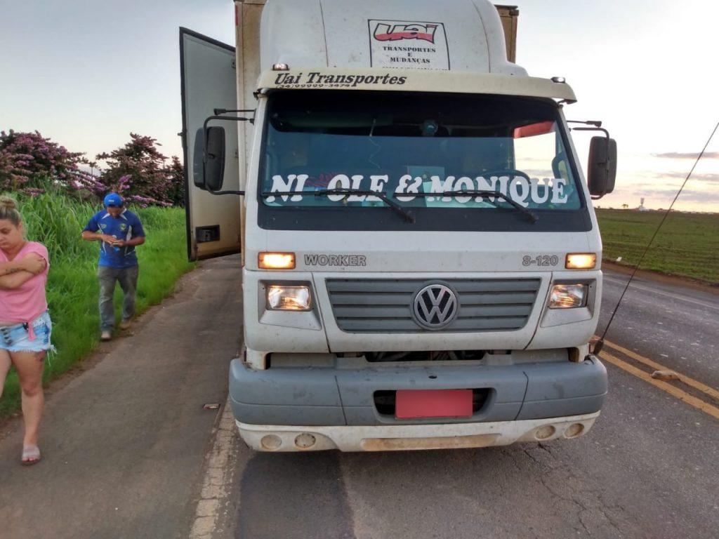 (Foto: PMR/Divulgação)