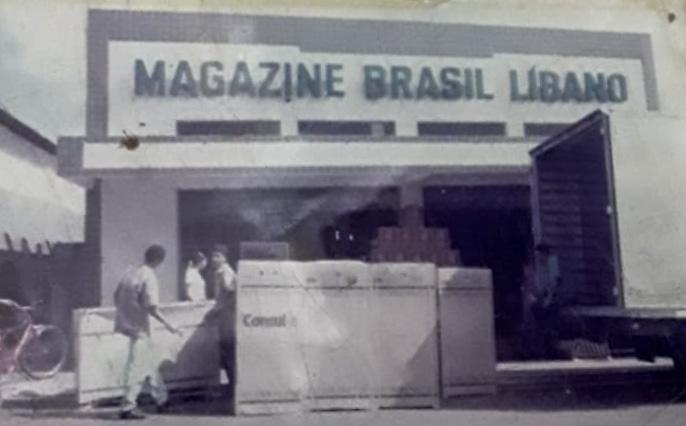 Magazine Brasil Líbano cresceu rapidamente graças ao trabalho intenso da família | Foto: Arquivo pessoal