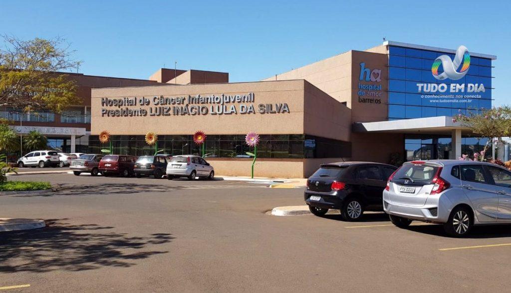 Hospital de Amor Infantojuvenil de Barretos   Foto: Paulo Braga